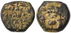 Ancient Coins - Alexander Jannaeus AE Widow's Mite / Prutah, Very Fine, 103 - 76 B.C.E.
