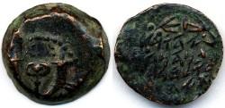 Ancient Coins - Alexander Jannaeus (Yannai) AE Prutah, AEF/VF, 103 - 76 B.C.E.