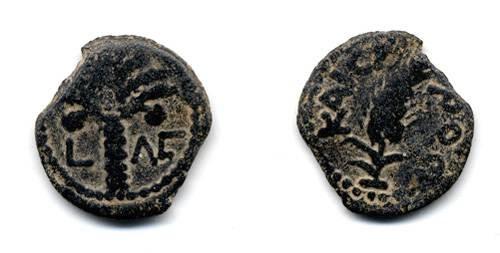 Ancient Coins - Coponius SCARCE Prutah, 6 C.E., Prefect of Judaea under Augustus CLEAR DATE