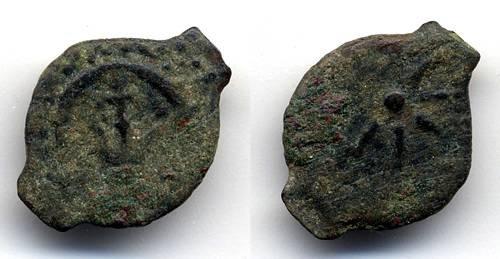 Ancient Coins - Alexander Jannaeus Lepton, VF, Widow's mite