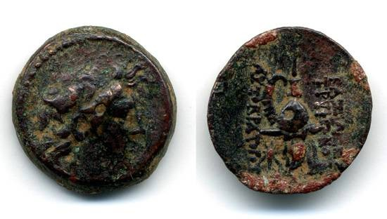Ancient Coins - Tryphon, Seleucid Usurper, Scarce Ruler 141-138 B.C.E.