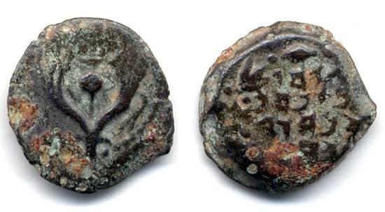 Ancient Coins - Alexander Jannaeus Paleo Hebrew Prutah, VF, 103 - 76 B.C.E.
