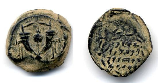 Ancient Coins - Alexander Jannaeus, Cursive Script Prutah, EF