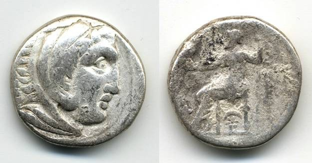 Ancient Coins - Alexander the Great  Tetradrachm, Nice Obverse, Affordable