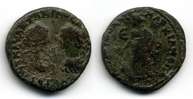 Ancient Coins - Caracalla and Geta, Marcianapolis, Moesia Inferior