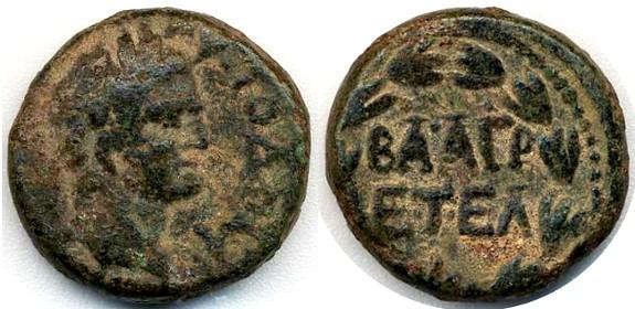 Ancient Coins - Agrippa II AE of Domitian, Casarea Paneas Mint, GVF, VERY SCARCE, 83/84 C.E.