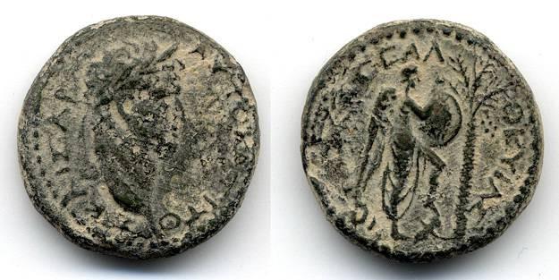 Ancient Coins - Caesarea, Titus, Judaea Capta, VF/EF