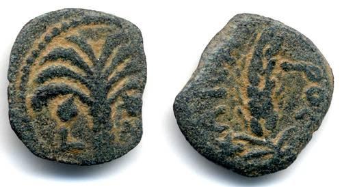 Ancient Coins - Marcus Ambibulus Prefect of Judaea under Augustus