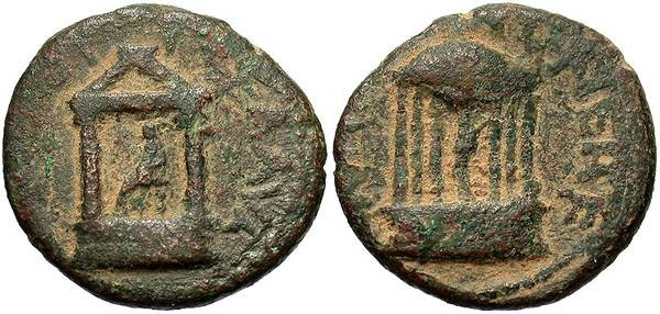 Ancient Coins - Caesarea Panias RARE Poppaea and Claudia of Nero by Agrippa II, VF