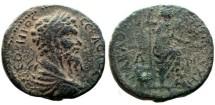 Ancient Coins - Rabbath Moba, Septimius Severus, GVF/F+, Rare reverse type