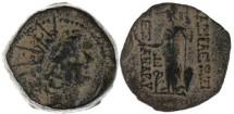 Ancient Coins -  Alexander II Zebinas AE21, SCARCE GVF, Houghton Type A, 128 - 123 B.C.E.