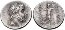 Ancient Coins - Prusias I AR Tetradrachm, RARE, NGC XF - Fine Style, 238 - 183 B.C.E.