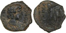 Ancient Coins - Bostra of the Decapolis, Marcus Aurelius, CHOICE EF/VF, 161 - 180 C.E.