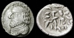 Ancient Coins - Vahshir ( Oxartres ) AR Hemidrachm, Persis, Centered VF+/AEF, 50 - 1 B.C.E.