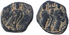 Ancient Coins - Constantine X with Eudocia Byzantine AE Follis, Nice Fine, 1059 - 1067 C.E.