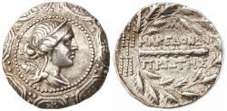 Ancient Coins - Macedonia AR Tetradrachm, First Meris, Bold VF+, 167 - 148 B.C.E.