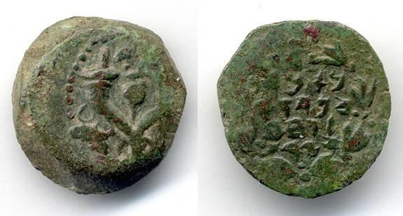 Ancient Coins - Alexander Jannaeus Prutah, VF, Nice inscription