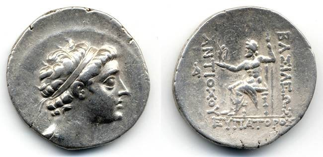 Ancient Coins - Antiochos V Eupator, Very Scarce Boy King, VF+, Seleukid Tetradrachm, 162-164 B.C.E.