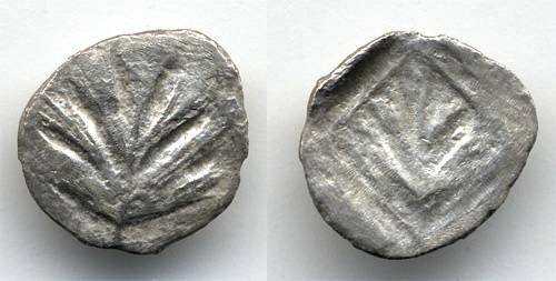 Ancient Coins - Selinos, Sicily, 5th Century B.C.E. Scarce Early Greek AR