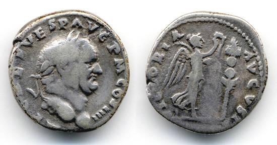"Ancient Coins - Vespasian ""Victoria Avgvsti"" Judaea Capta type, Hendin-771"