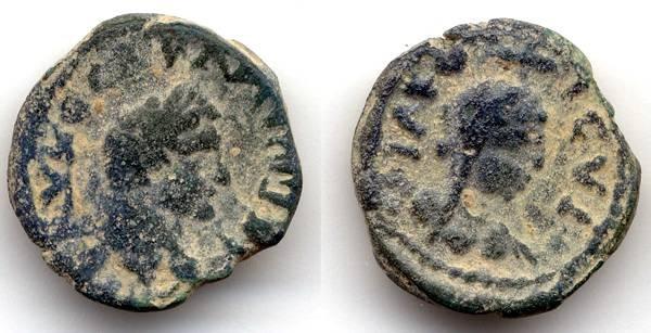 Ancient Coins - Philadelphia - Decapolis, Elgabalus, Scarce, Nice AVF