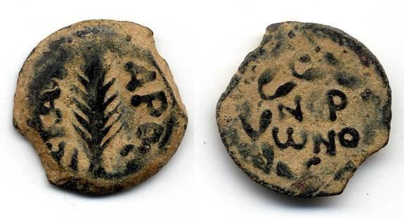 Ancient Coins - Porcius Festus Procurator under Nero Prutah, Nice VF, Desert Patina