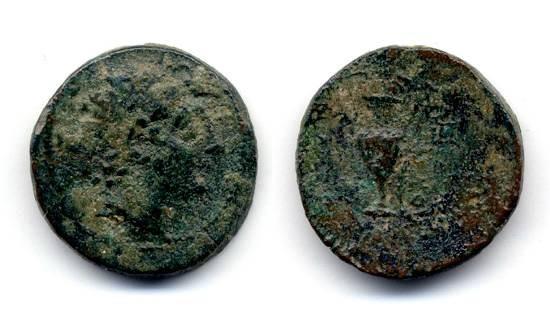 Ancient Coins - Antiochus VI, AE 21 Kantharos, 144-141 B.C.E.