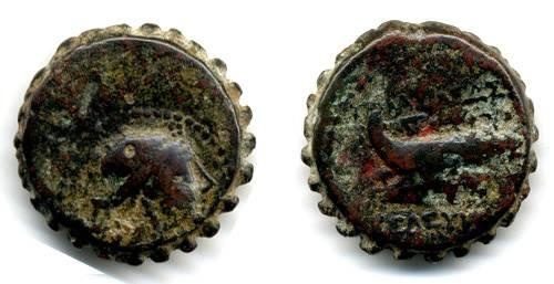 Ancient Coins - Seleukos IV 187-176 B.C.E. AE Dionysos, Spaer 895