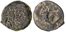 Ancient Coins - Alexander Jannaeus AE Hasmonean Prutah / Widow's Mite, Near EF, 103 - 76 B.C.E.