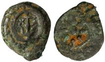 Ancient Coins - Biblical Widow's Mite Prutah of Alexander Jannaeus, VF, Pedigreed, 103-76 B.C.E.