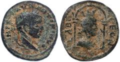 Ancient Coins - Laodicea Ad Mare, Elagabalus AE, 218 - 222 C.E.
