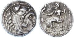 Ancient Coins - Philip III Arrhidaios AR Drachm, AEF, Sardes Mint, 323 - 319 B.C.E.