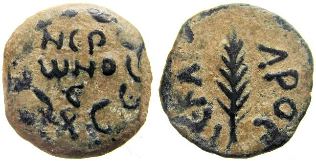 Ancient Coins - Porcius Festus Procurator under Nero AE Prutah, Choice AEF, 58/59 C.E.