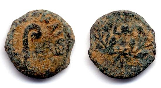 "Ancient Coins - Pontius Pilate Prefect under Tiberius, VF, ""LIH"""