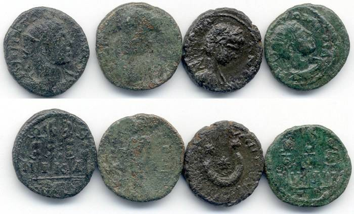 Ancient Coins - Lot of 4 Provincial AE, 15mm - 19mm, mixed grades/periods, GREAT value