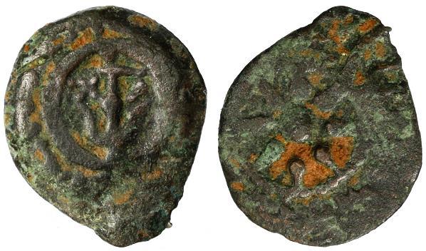 Ancient Coins - Biblical Widow's Mite Prutah of Alexander Jannaeus, VF, Pedigreed, 103-76 B.C.E.