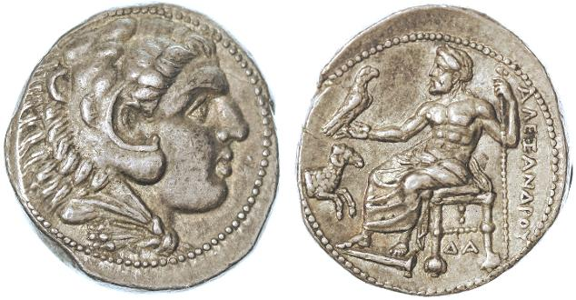 Ancient Coins - Alexander the Great AR Tetradrachm, EF, Scarce Damascus Mint, Great pedigree, 330 - 320 B.C.E.