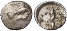 Elis, Olympia AR Drachm, Extremely Fine, 244 - 208 B.C.E.