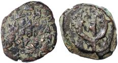 "Ancient Coins - Alexander Jannaeus AE Prutah, GVF, Large and Heavy, ""Overstruck type"", 103 - 76 B.C.E."