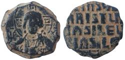 Ancient Coins - Byzantine Anonymous AE Follis, Time of Basil II and Constantine VIII, Fine+, 976 - 1028 C.E.