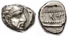 Ancient Coins - Arados, Phoenicia AR Stater, BOLD VF, 348 - 338 B.C.E.