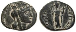 Ancient Coins - Biblical City of Dora, during reign of Nero, Choice Bold VF, SCARCE, 65/66 C.E.
