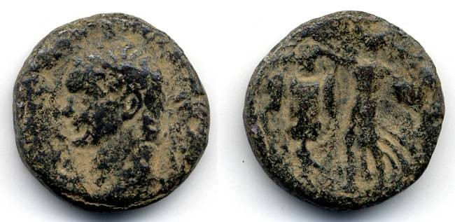 Ancient Coins - Caesarea, Domitan, Judaea Capta, VF