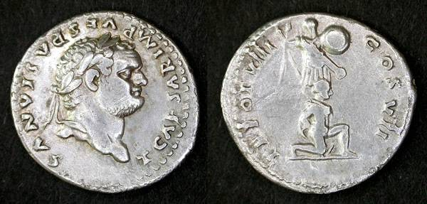 "Ancient Coins - Titus as Caesar ""Judaea Capta"" Very SCARCE, Good VF+"
