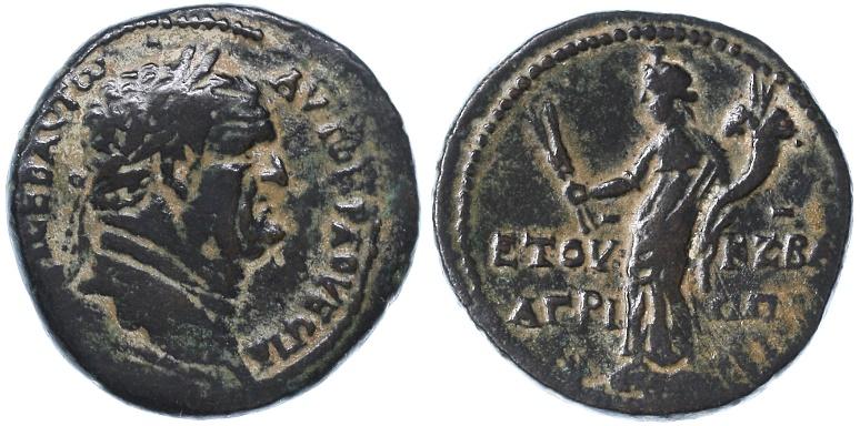 Ancient Coins - Judea, Agrippa II for Vespasian LARGE AE, GVF, 75/76 C.E.
