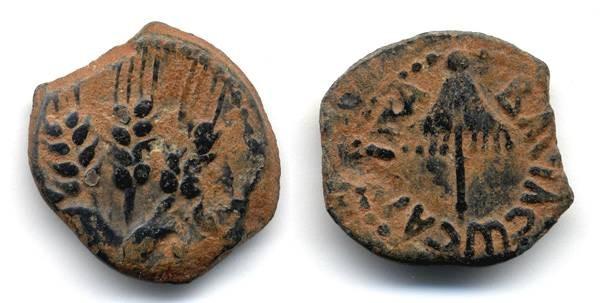 Ancient Coins - Agrippa I Prutah, VF+,  41/42 C.E.