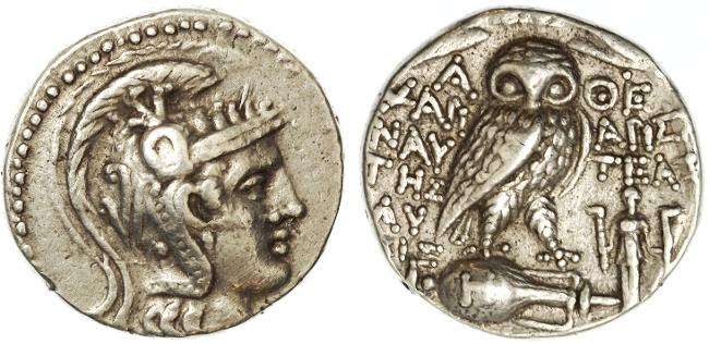 Ancient Coins - Attica, Athens New Style AR Tetradrachm, Good Very Fine, with pedigree, 112/111 B.C.E.