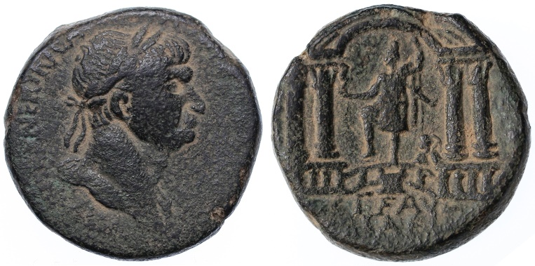 Ancient Coins - Trajan, Caesarea Maritima LARGE AE 30, Scarce VF, 98 - 117 C.E.