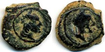 Ancient Coins - Early Aretas IV and Huldu AE, VERY RARE, 9/8 B.C.E.