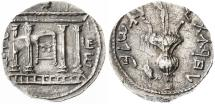"Ancient Coins - Shimon Bar Kokhba AR Sela, ""Jerusalem Temple"", Extremely Fine, 134/135 C.E."